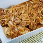 Onion Honey Dijon Chicken Recipe – 4 Points