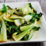 Soy and Garlic Sautéed Bok Choy – 2 Points