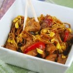 Pork Chop Suey Recipe – 7 Points